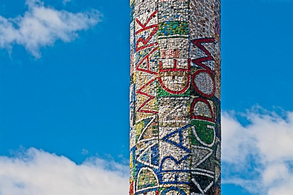 Corte Europa si trova a Spilimbergo, in provincia di Pordenone. Giulio Candussio ha progettato la stele centrale e i decori su tutto il colonnato.